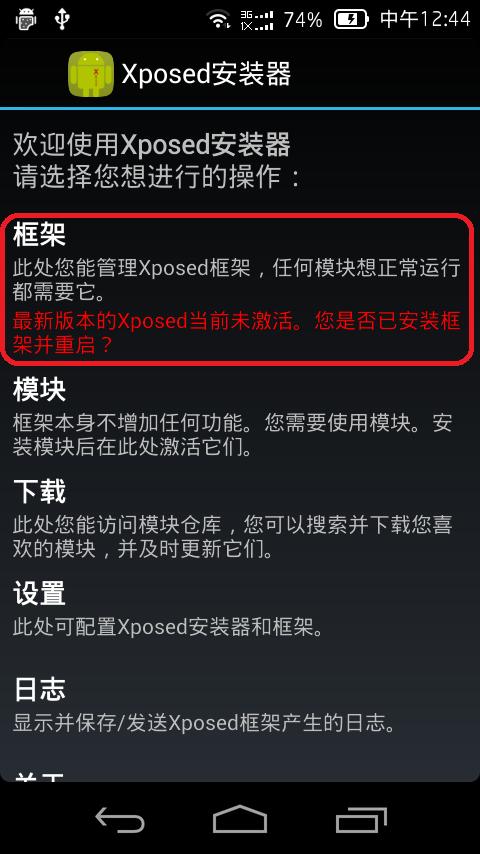 Screenshot_2014-01-03-12-44-51.png