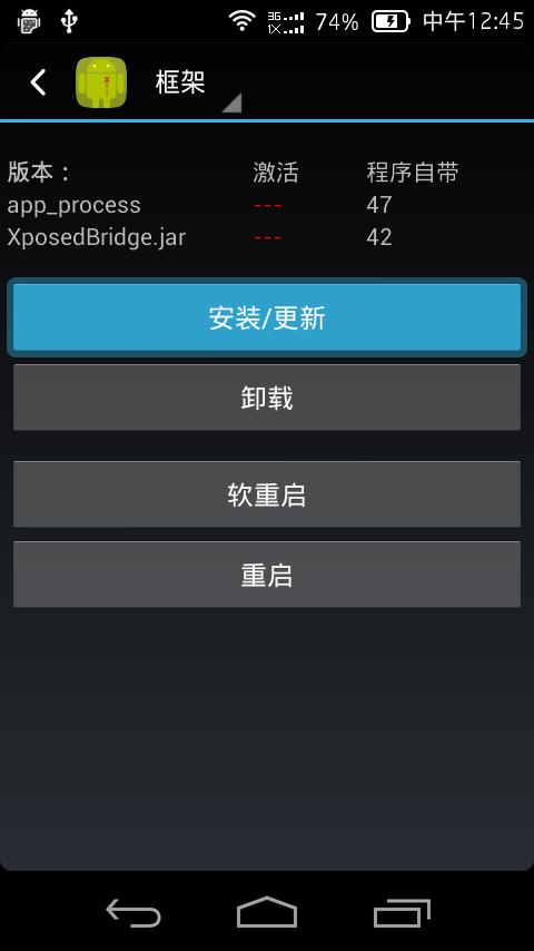 Screenshot_2014-01-03-12-45-43.png