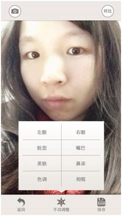 KeepCap-手动调整.jpg