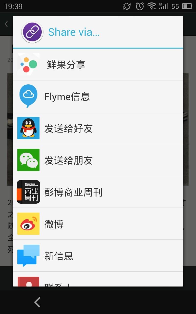 viewfile (1).jpg