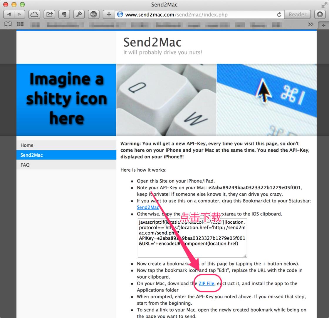 Send2Mac.png