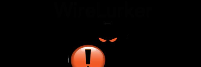 苹果用户当心!能感染 iOS 设备的恶意 Mac 软件 WireLurker 正在中国肆虐