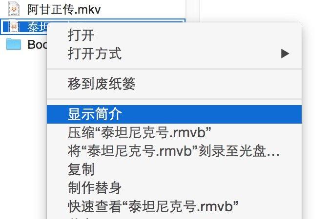 Mac 基础教程:如何更改 Mac 文件默认打开方式