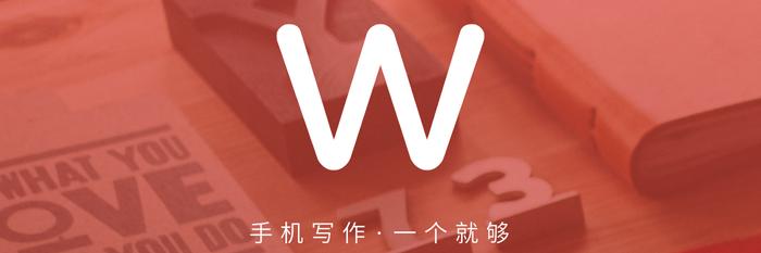 写作工具,一个足矣:1Writer