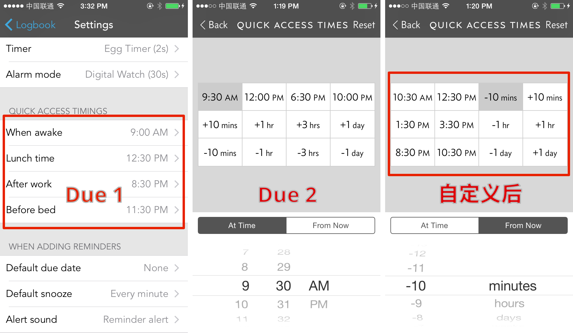 Quick Access Times