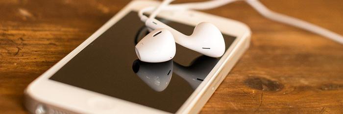 玩转 Apple EarPods 的 10 个操作小技巧