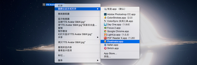 基础教程:如何更改 Mac 文件的默认打开方式