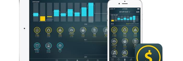 结合 MoneyWiz 与 Saver 2 优点的专业记账:Money Pro [冰点]