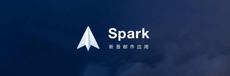 深度测评:Spark 的长与短