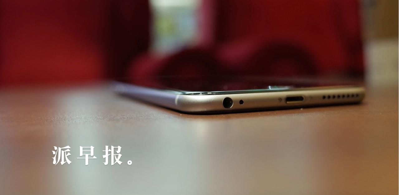 派早报:OS X 10.11 和 iOS 9 第二公测版发布,微软邮件变即时聊天应用 Send,炉石传说新资料片 8 月发布等