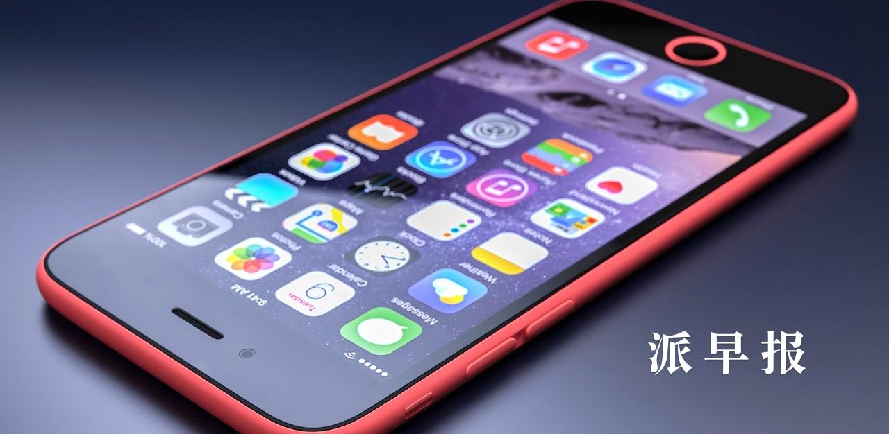 派早报:Android 曝严重安全漏洞,iPhone 6c 或已取消,传索尼 Xperia Z5 九月发布等