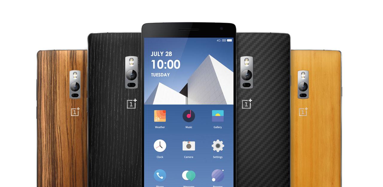 从手感到质感:一加手机新品发布会回顾