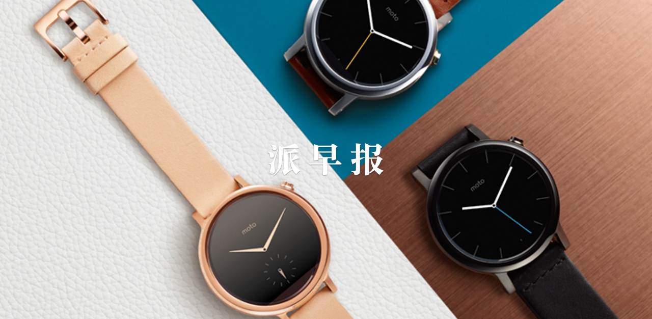 派早报:传新 Nexus 手机月底发布,Line 推出 Android 启动器,Xposed 正式支持 Android 5.X,Yoink 3.1 支持中文等