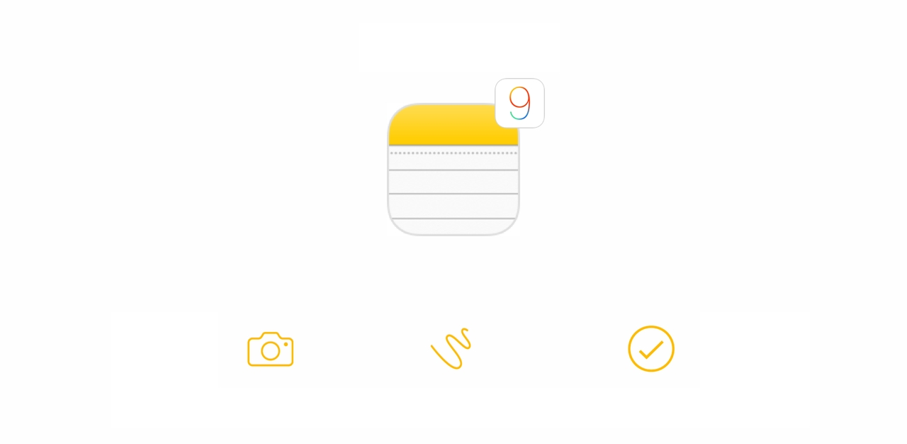你可能不再需要第三方笔记 App:iOS 9 系统备忘录详解