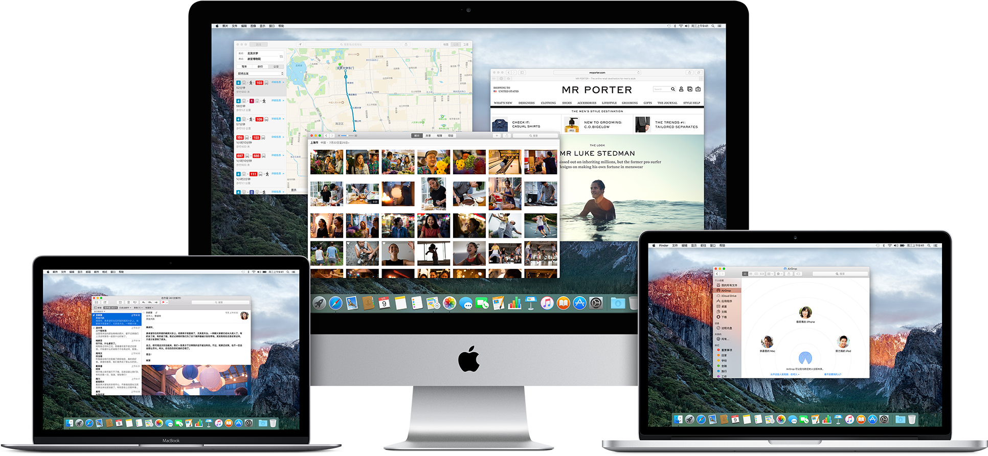 OS X El Capitan,这里是十个你会喜欢的理由