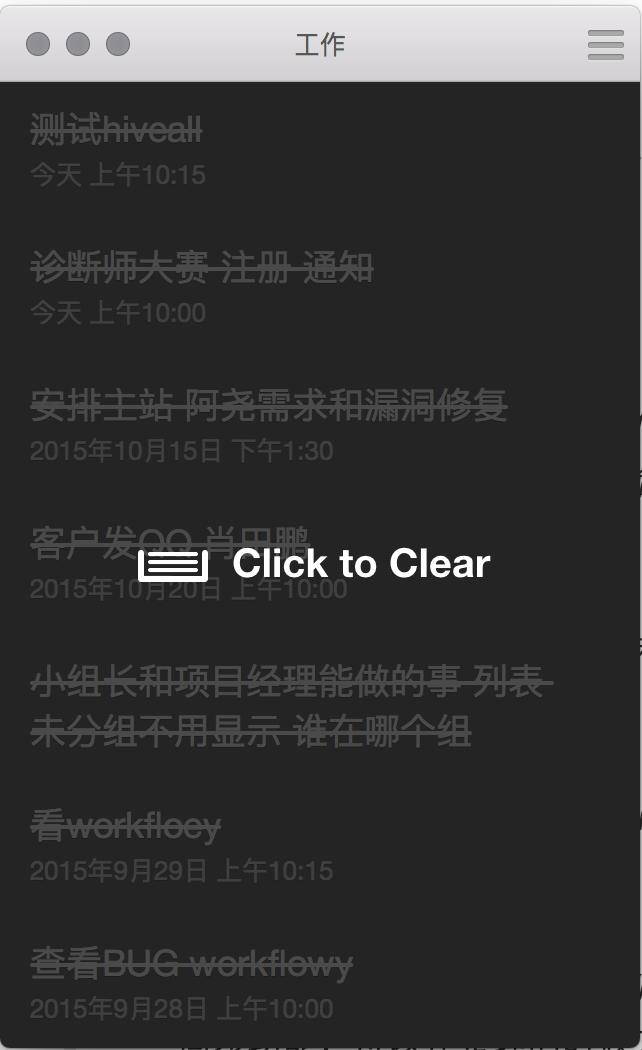 Screen Shot 2015-10-23 11:20:16 +0000.png