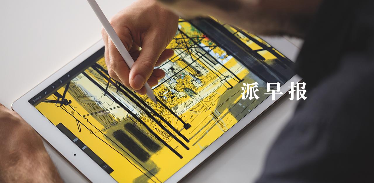 派早报:传 iPad Pro 将在双十一发售,Android 6.0 实验性 Root 完成,一加新应用 Reflexion 等 - 少数派