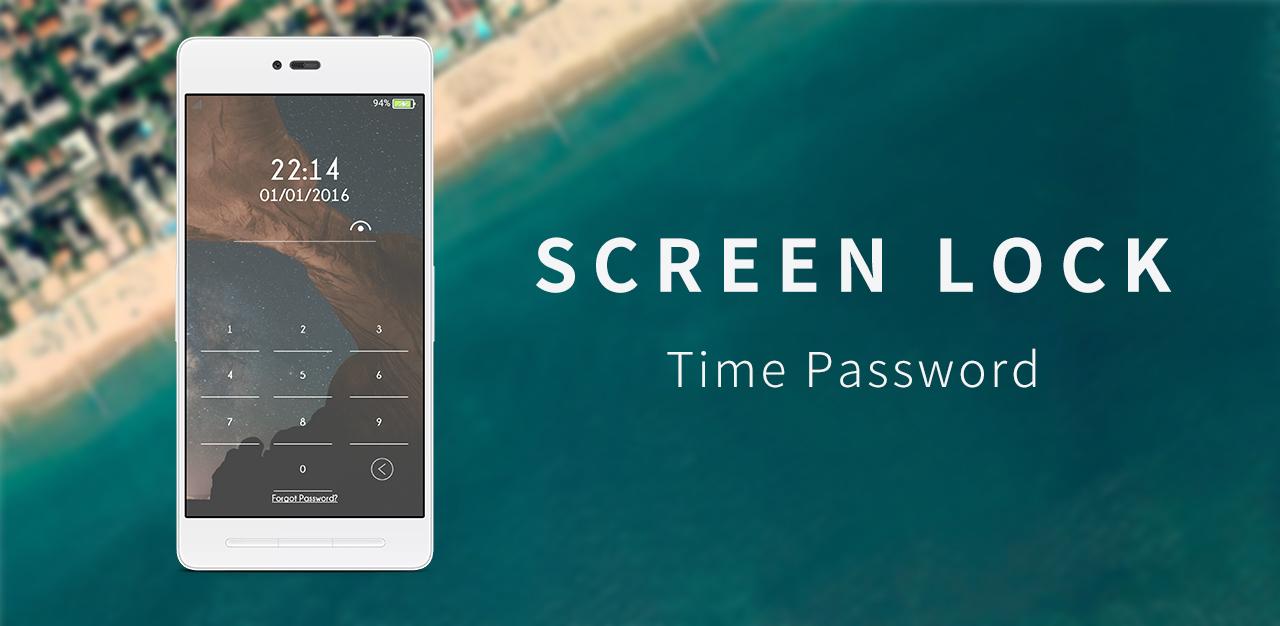 不怕偷看,让你的锁屏密码随时间变化:Screen Lock - 少数派