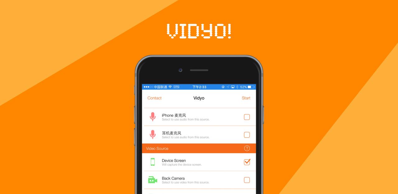 现在你可以借助 Vidyo,在 iPhone 上直接给手机录屏了