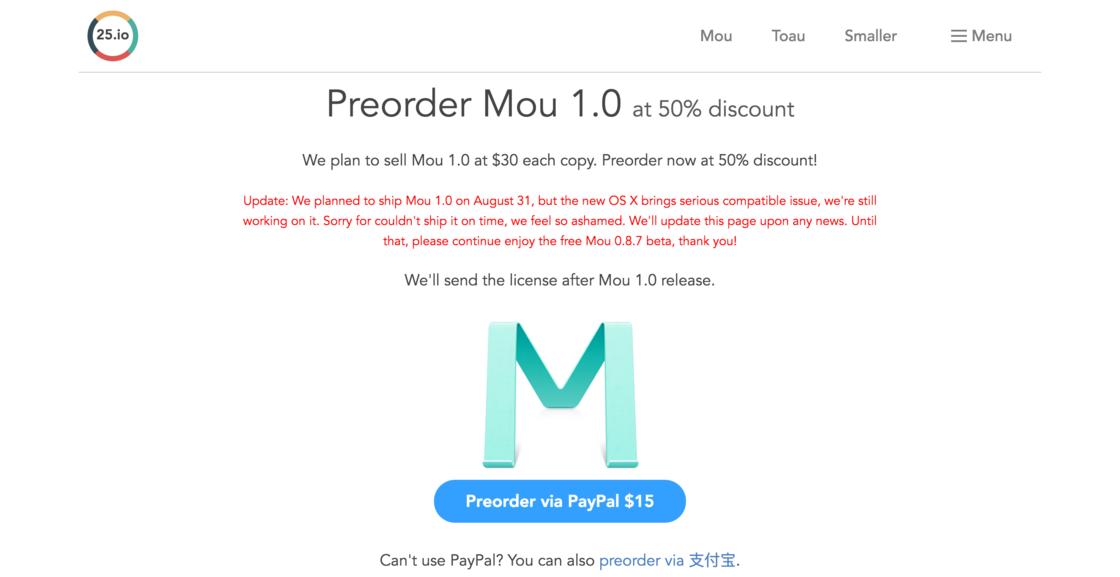 25.io   Buy Mou.png