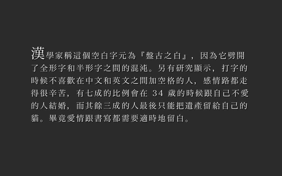 汉字.jpg
