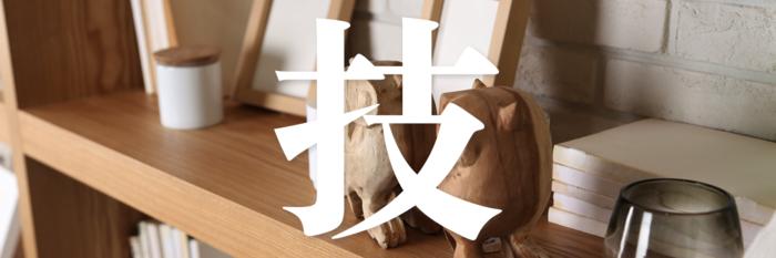 装点你的 Dock:外观篇丨一日一技 · Mac