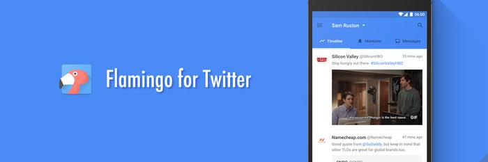 Flamingo,WeatherTimeline 开发者新作,好用又好看的 Twitter 客户端丨App+1