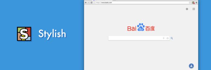 不喜欢某个网站的样子?用 Stylish 给它一键「换肤」