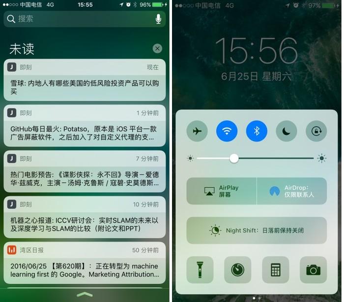 iOS10 改进后的通知中心和控制中心