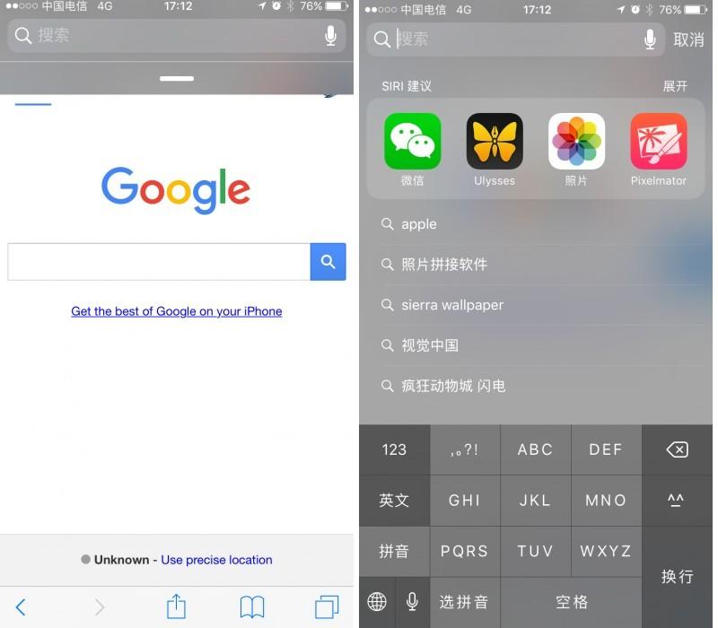 iOS10 在应用内调用 Spotlight 的快捷方式