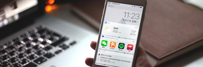 一切为了去 Home 键:iOS 10 印象丨Matrix 精选
