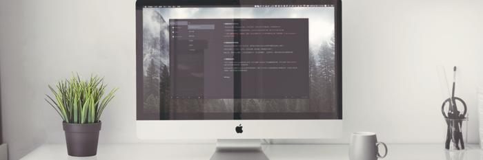 不止是一款简单的码字工具:MarkEditor 进阶功能介绍