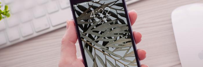 具透 | iOS 10 Beta 2 新变化详解