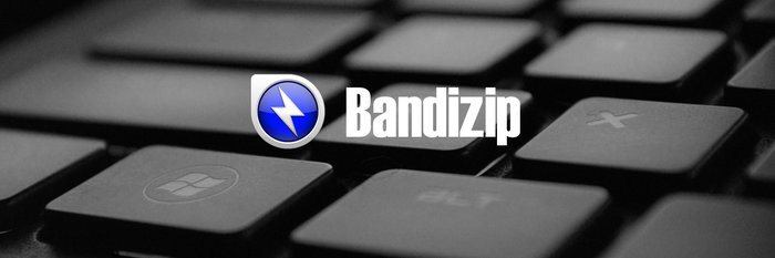 你的最后一款 Windows 解压缩软件:Bandizip