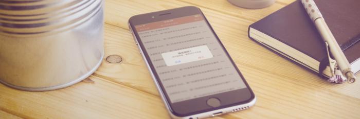 遭遇 iOS 日历广告?「日历清理」给你更好的解决方法 | App+1