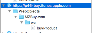 buyproduct.png