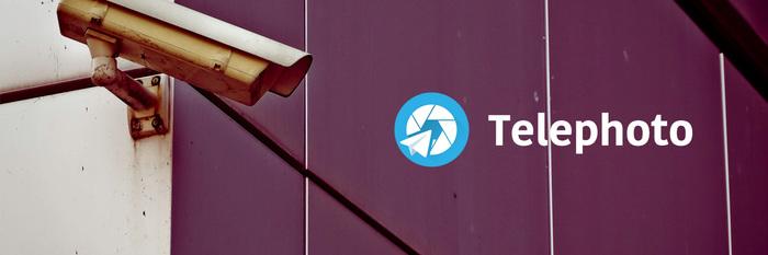 利用 Telegram,将淘汰的 Android 手机变成监控摄像机