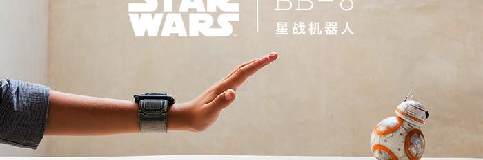 穿越银河来陪你:Sphero 战斗型 BB-8 Droid 机器人   新玩意 · Apple Store