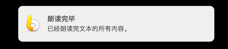 Bildschirmfoto_2016-11-25_um_05_16_34.png