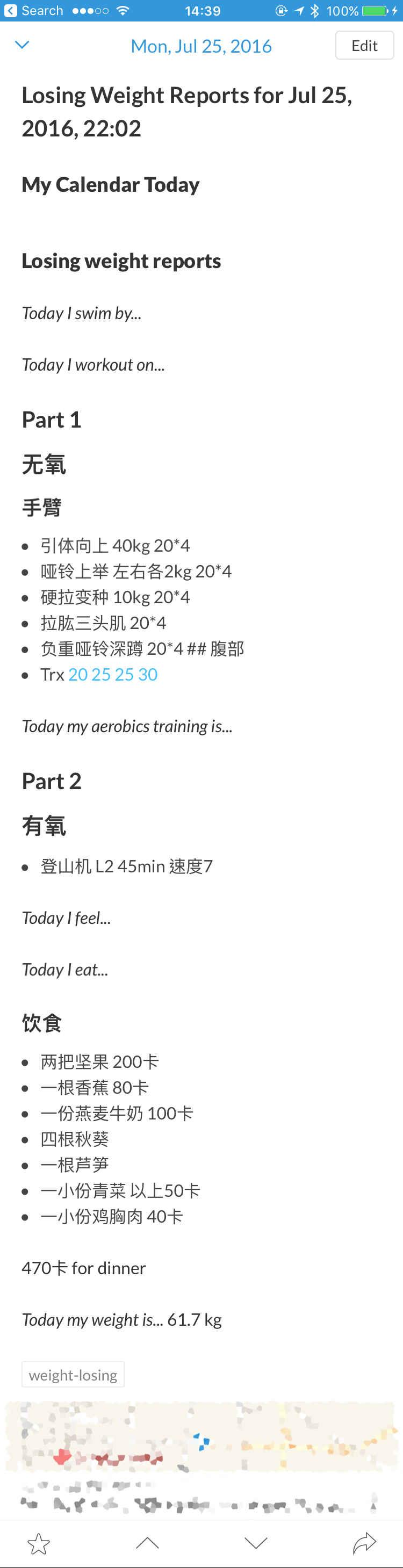 15.Losing_weight_journal.jpeg