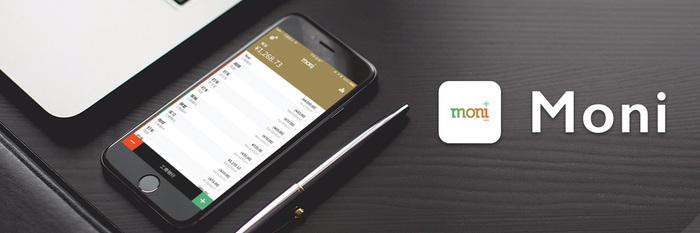Moni,标签管理记账的又一个选择 | App+1
