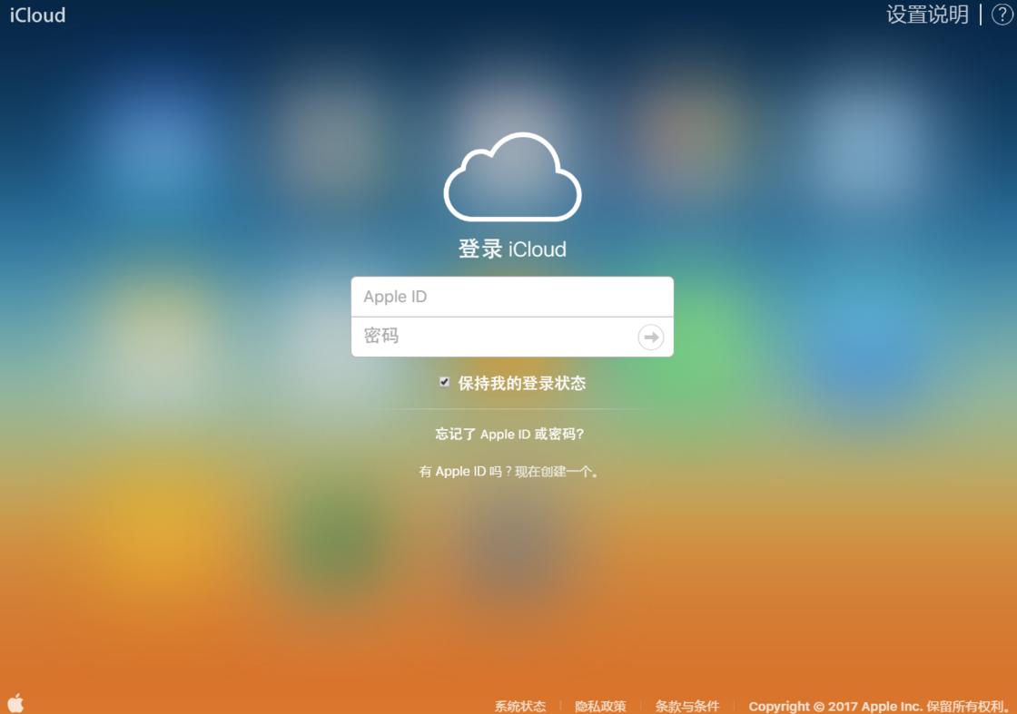 iCloud 03.png