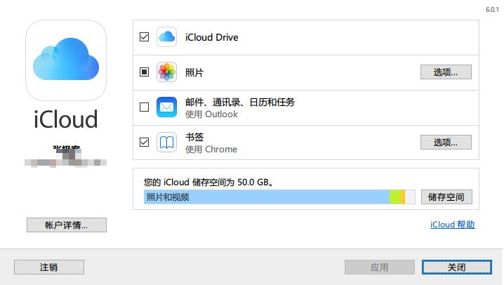 iCloud 01.png