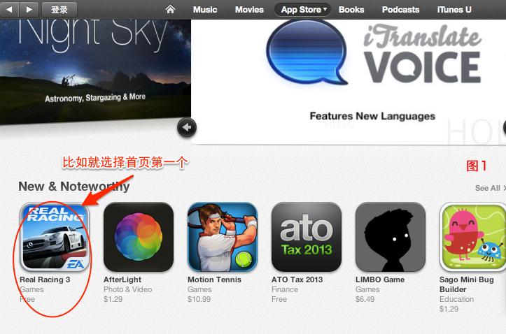 AppStore抢先下载《植物大战僵尸2》详细攻略-5
