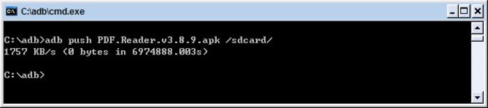 安卓教程:使用adb工具进行文件推送-5