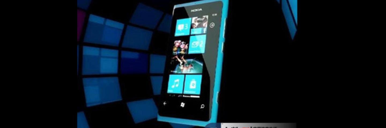 诺基亚Lumia即将登陆,中国电信力推