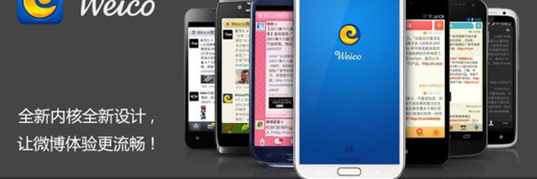 让微博体验更流畅:Weico新浪微博客户端2.0 for Android