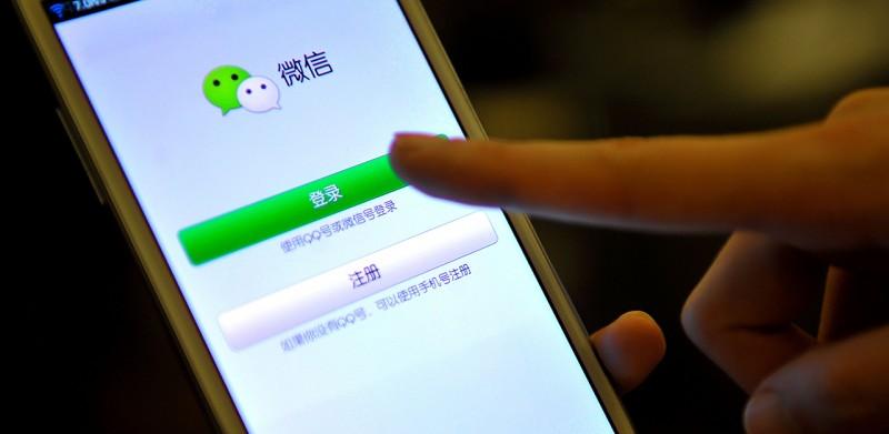 只要微信在,记录不能丢:论备份 Android 版微信聊天记录的两种方式