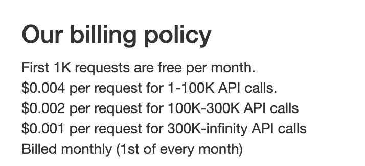API 的定价