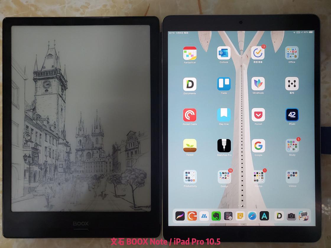 与 iPad Pro 10.5 对比